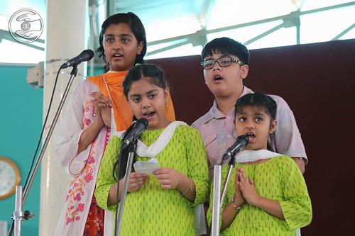 Devotional song by Sampriti Khinda and Saathi