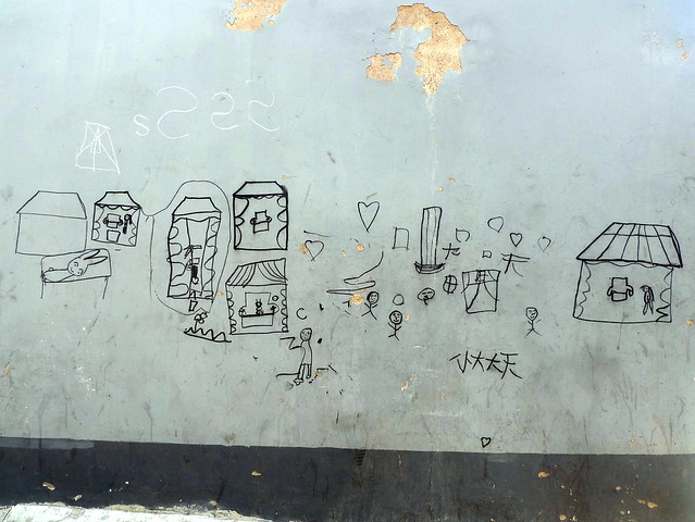 Hutong's artists