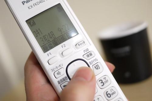 Panasonic VE-GDS01-子機(KX-FKD402) | by uka0310