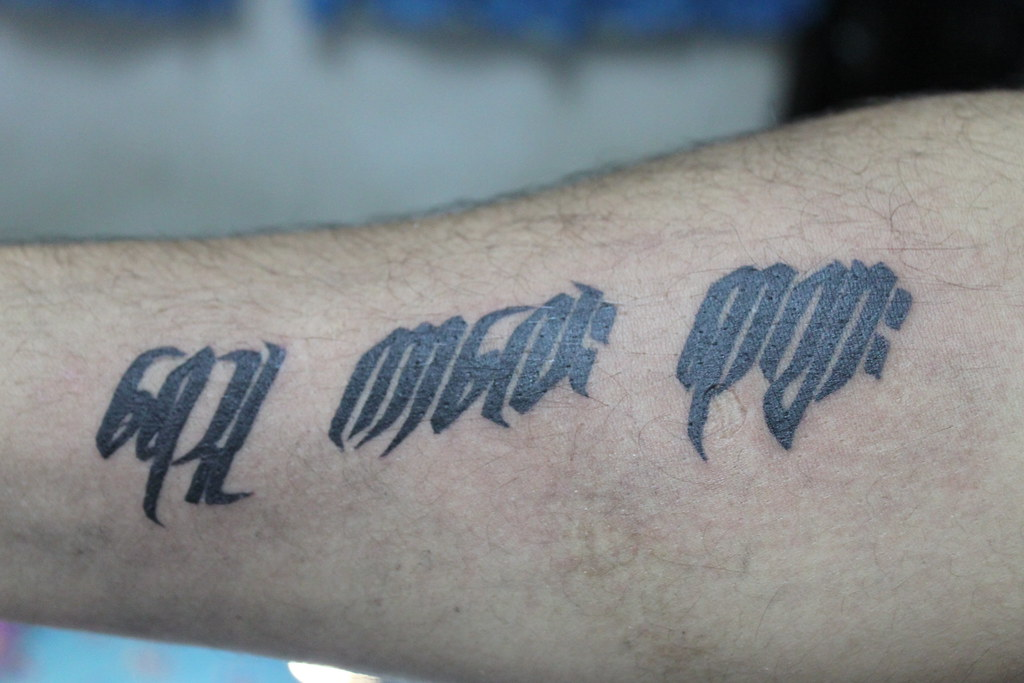 Myanmar Tattoo Phone085 154 0134 Bangkok Zaw Win Naing