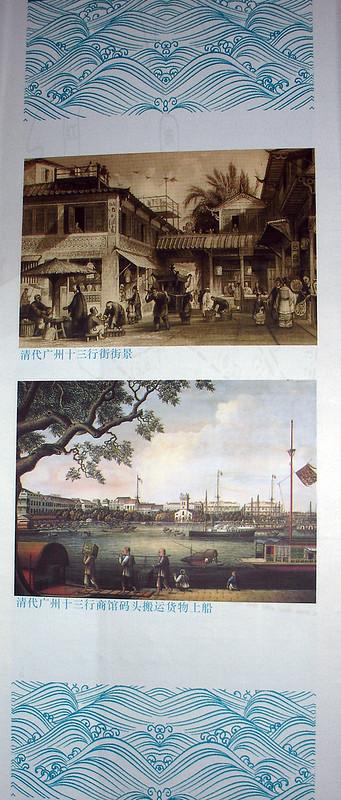 Qing Dynasty Guangzhou thirteen Street Street-scape | Guangzhou thirteen line terminal cargo handling.