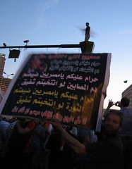 Protester, Tahrir Square