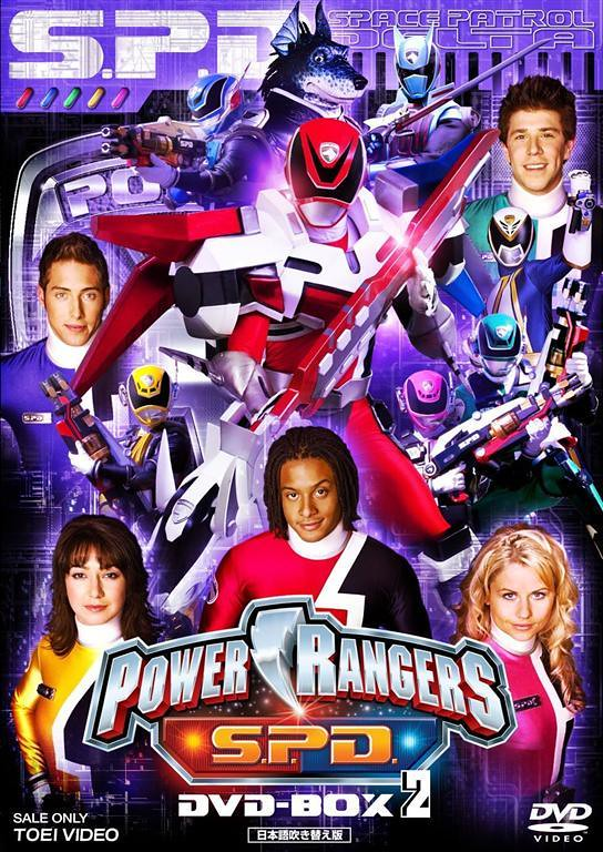 ... Power Rangers SPD   by Guardian Screen Images