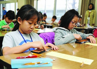 Arnn students make it count at soroban contest | by U.S. Army Garrison Japan