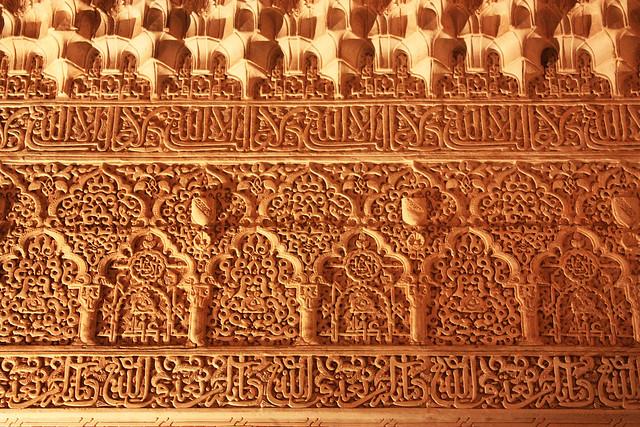 Arabic Crafts in the Alhambra in Granada. Artesania Arabe en la Alhambra de Granada