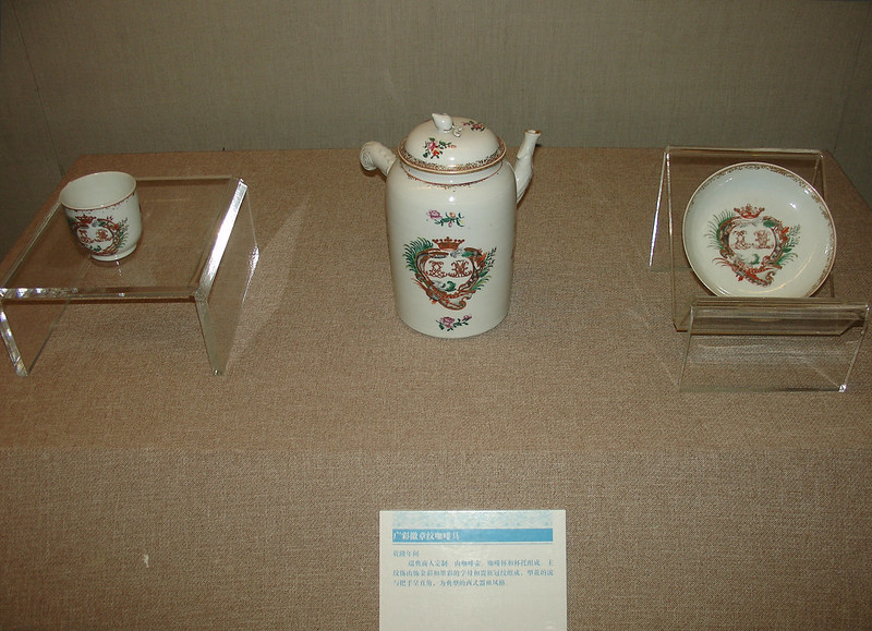 Quangzhou coloured blue and white coffee pot, cup and plate