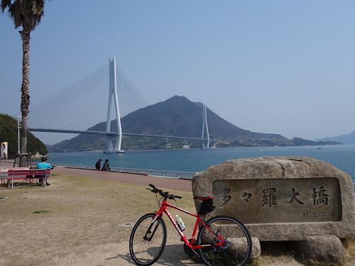 多々羅大橋と記念撮影 | by nimame