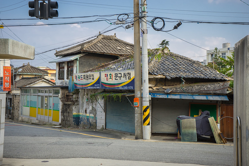 Colonial building, Mokpo, South Korea