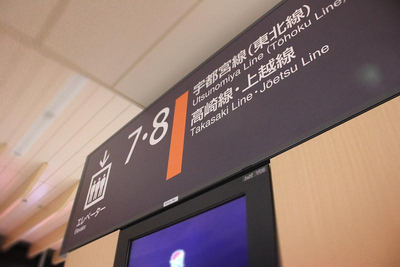 20120520_巻機山_0003