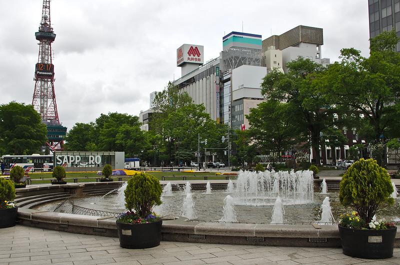 Parc Odori