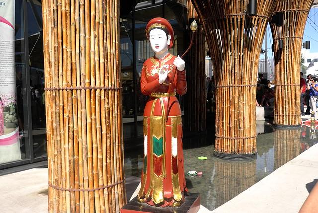 Padiglione Vietnam