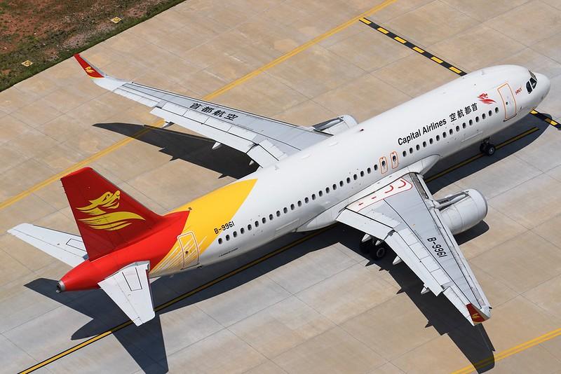 A.320-214WL C.n 5722 'B-9961' Capital Airlines