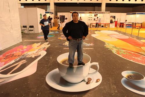 3d floor sticker-Coffee cup | by 3D floor sticker - YeJun