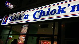 Fried chicken sign checklist