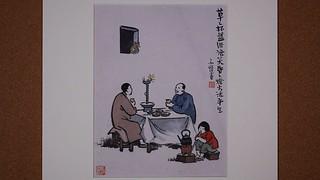 23 草草杯盤供語笑 | Neil 匡 | Flickr