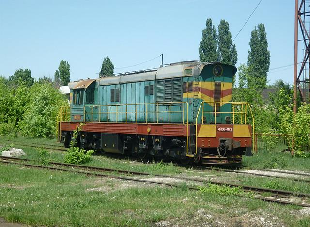 CME3-4173, Depot, Ocniţa City