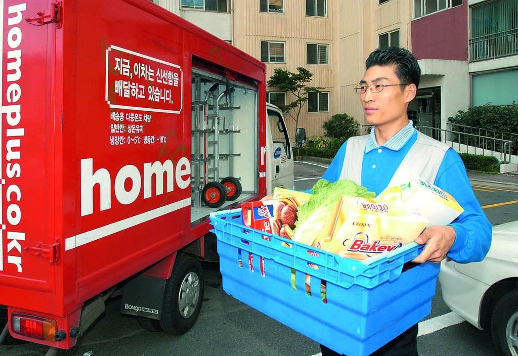 South Korea dot com delivery | Tesco PLC | Flickr