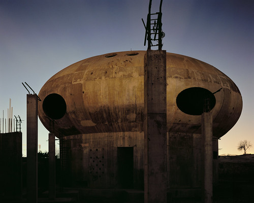 UFO House Doha I Drum Scan | by Doha Sam