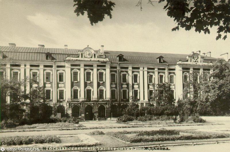 Ленеградский университет