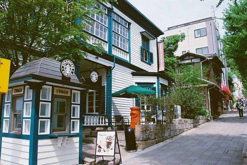 Starbacks coffee concept - Kobe Kitano Ijinkan