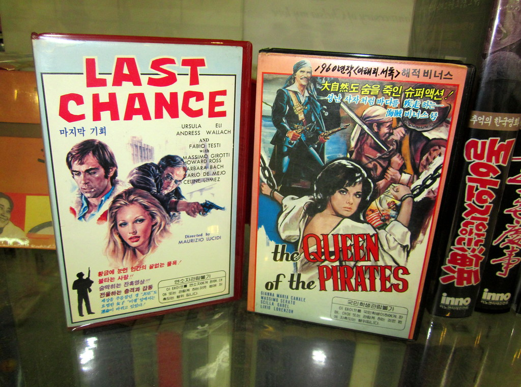 Seoul Korea rare VHS and Beta video store two unique Beta