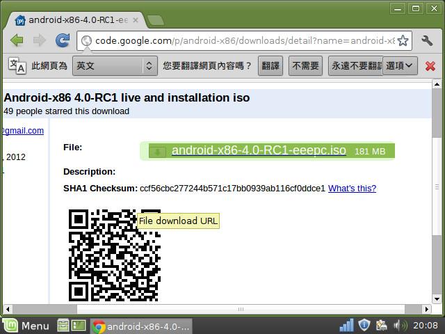 Android-x86-4 0-RC1-eeepc iso | Android-x86-4 0-RC1-eeepc is… | Flickr