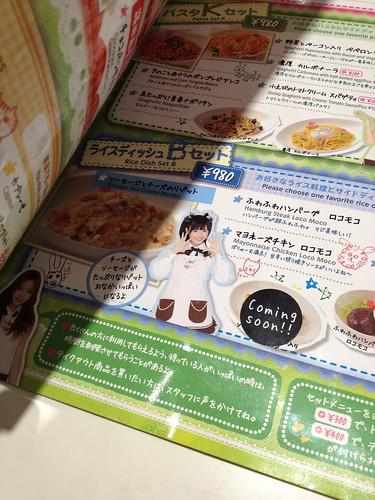 AKB48 café menu mayuyu | by kalleboo