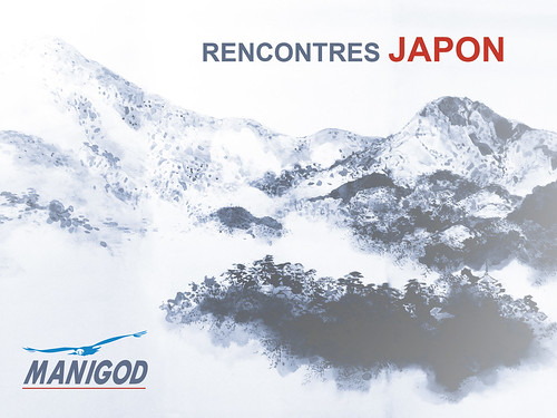Visuel Rencontres Japon 2016 01 | by Stéphane Barbery