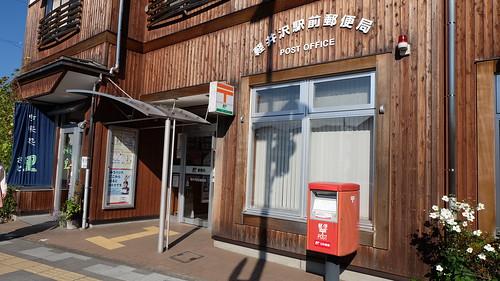 20150916 ArashiBlastinMiyagi Tour (450) | by audreybee