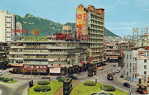 1960 Causeway Bay fountain day