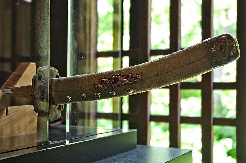 Sabre japonais dans Aoyagike