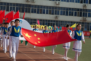 Beitang Sports Day 2011 | by Akira2506
