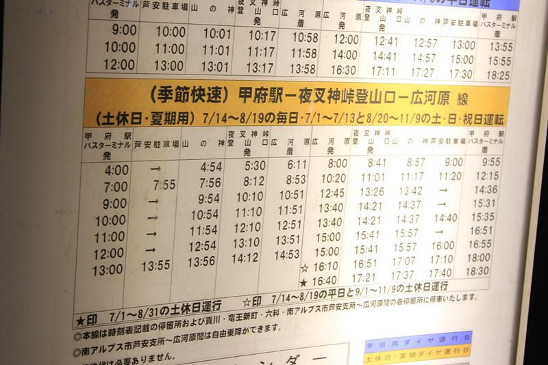 仙丈ヶ岳_09