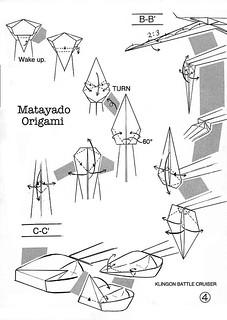 Klingon Battle Cruiser origami diagram Easy version 4 | by Matayado-titi