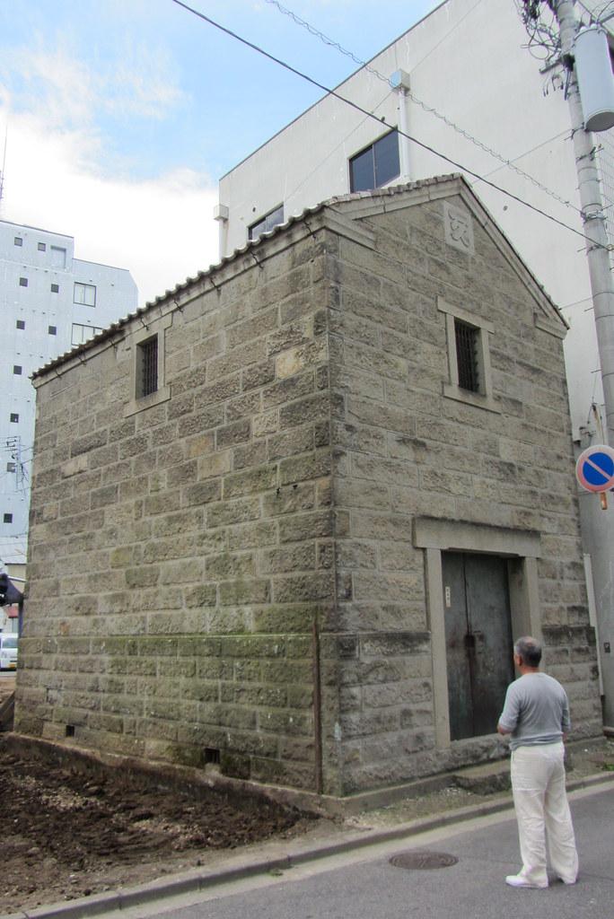 Stone-block stronghouse (kura), Koriyama