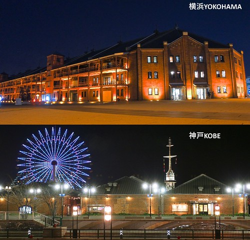 Kobe-Yokohama9 | by Manish Prabhune