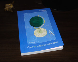 my first book!!:) | by Andrey Ermakov