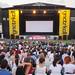 Açık Hava Sinema Festivali