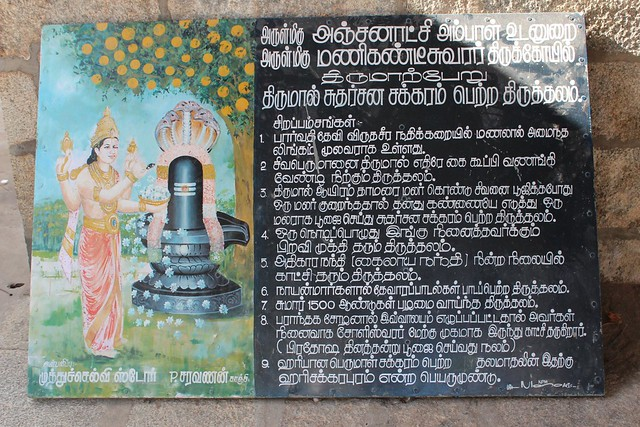 Temple Information 1