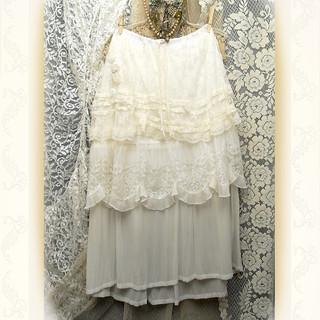 Layered Ruffled Boho Maxi Skirt, Romantic Lace and Silk, Upcycled Vintage Petticoat
