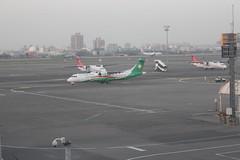 Flughafen Kaohsiung