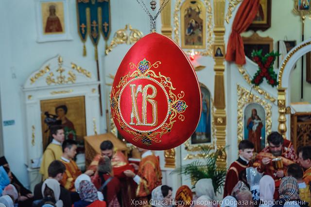 1 мая 2016 года. Светлое Христово Воскресение. ПАСХА