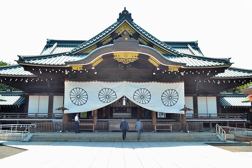 靖国神社拝殿 / Yasukuni shrine