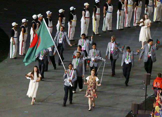 Bangladesh Olympic