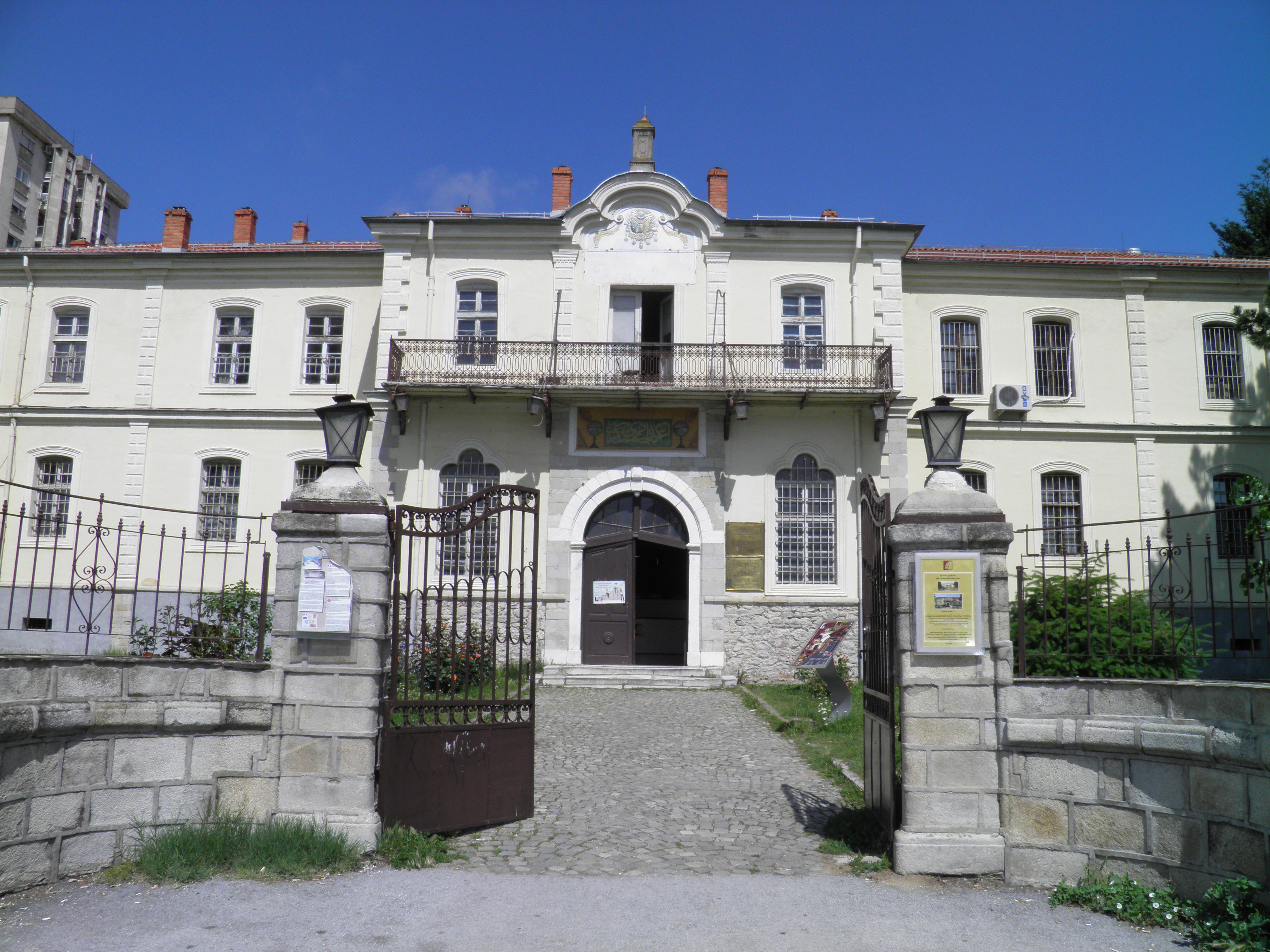 Archaeological Museum of Bitola, Republic of Macedonia