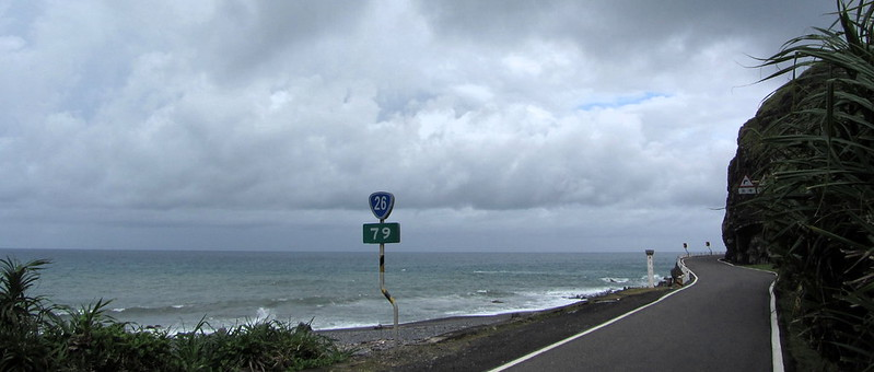 Provincial Highway 26