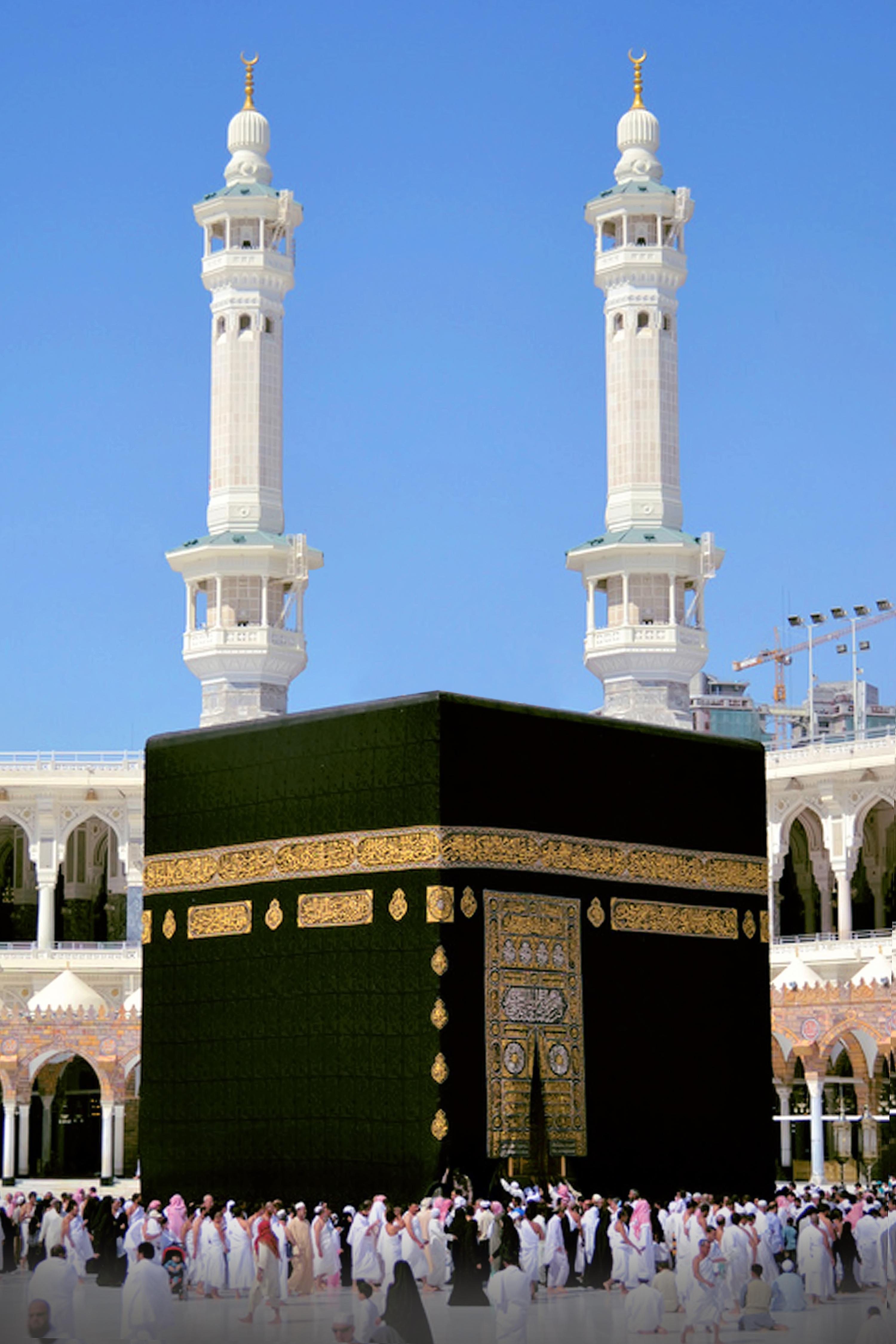 Wallpaper Kabah High Resolution Gambar Islami