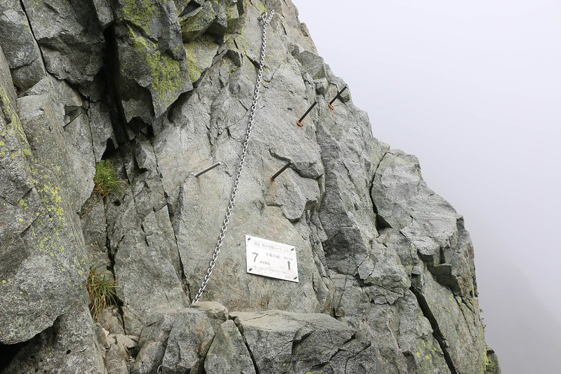 2014-09-07_01027_立山剱岳.jpg