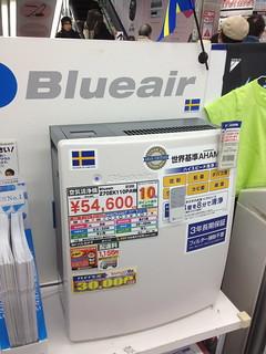 Swedish appliances in Japan?! | by kalleboo