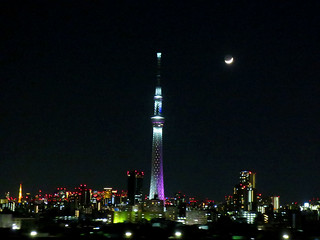 skytree | by hal_i
